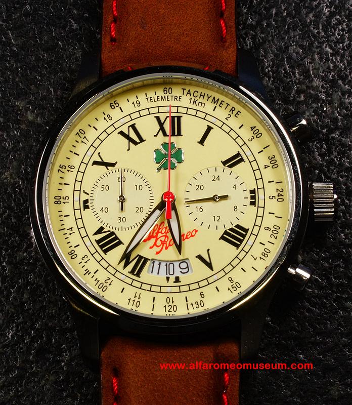 Gift Alfa Watch Leaf