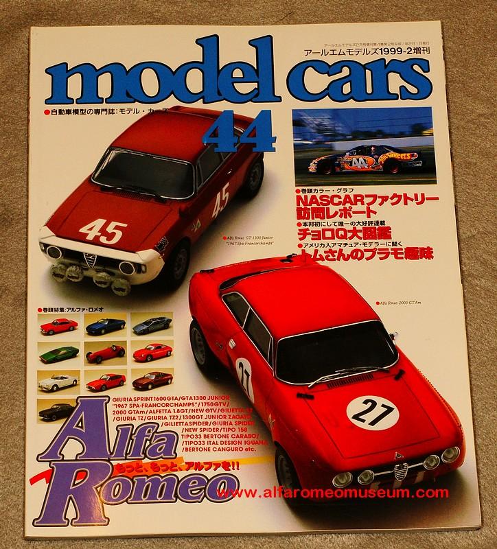 [ Model Magazine - Japanese ] Model Cars « Alfa Romeo ...